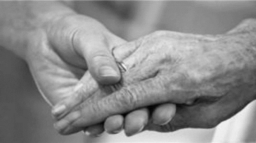 What is the purpose of old age home